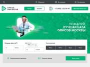 сервис для поиска аренды офиса (Россия, Московская область, Москва)