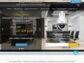 Установка систем видеонаблюденя, СКУД и домофонов в Москве: бесплатный аудит, рассчет стоимости