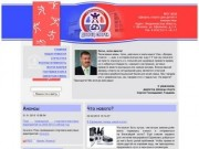 МОУ ДОД «Дворец спорта для детей и юношества» г.Вязники