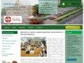 Диплом на заказ | Заказать диплом в Барнауле