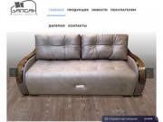Фабрика мягкой мебели Сапсан в г. Ульяновск