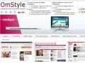 Студия web-дизайна OmStyle: создание сайтов в Омске, продвижение и раскрутка сайтов в сети