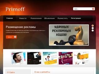 Primoff.ru - Справочно - информационный портал г. Владивосток