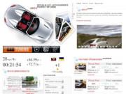 Частные объявления купли продажи автомобилей в Украине. Цены на новые и подержанные автомобили