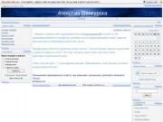 """""""Атеист из Шенкурска"""" - размышления над вопросами, связанными с религией и атеизмом в России"""