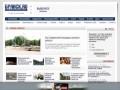 БРЯНСК.RU — Ежедневная интернет-газета (новости Брянска)