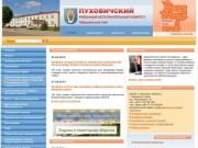 Pukhovichi.minsk-region.by