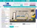 Купить профессиональное оборудование для уборки по низкой цене в Краснодаре в компании МИР КЛИНИНГА