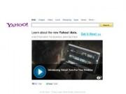 Yahoo! - поиск по сайтам