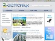 Информационный портал г.Сестрорецк
