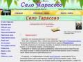 Сайт о селе Тарасово Плесецкого района Архангельской области