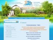 Организация активного отдыха Релаксационный центр Площадки для пейнтбола г