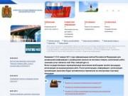 Агентство государственного заказа Красноярского края