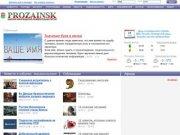 Заинск - городской портал. Бесплатные объявления, авто, недвижимость