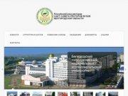 Совет ректоров вузов Белгородской области |