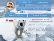Закаливание водными процедурами. Тел. +7 (916) 386-23-13. (Россия, Нижегородская область, Нижний Новгород)