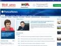 """""""PenzaNews"""" - новости Пензы и Пензенской области"""