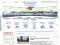 Официальный сайт Волгограда