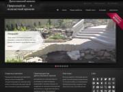 Облицовочный Дагестанский камень (Дагестан, г. Избербаш)