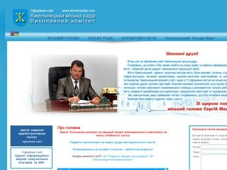 Khmelnytsky.com