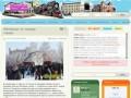 Неофициальный сайт города Славгорода и Славгородского района