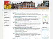 Сайт города Вельска Архангельской области