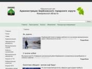 Berez.org