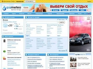 Погода в Архангельске (погода на Gismeteo)