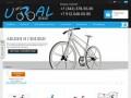 Магазин по продаже велосипедов, мопедов, мотоциклов (г. Екатеринбург, ул. Расточная 44)