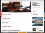 Агентство недвижимости г. Медынь