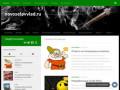 Блог мастера по ремонту ноутбуков Новоселова Владислава (Россия, Тюменская область, Тюмень)