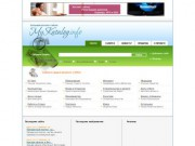 Каталог MyKatalog.іnfo - большой Российский каталог сайтов