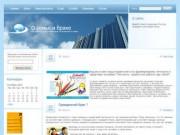 Дизайн студия Tel-Aviv Web - создание, продвижение и обслуживание сайтов, филиал в Сочи (Веб-студия дизайна Тель-Авив)