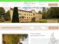 Тверь Парк Отель — уютный трёхзвёздочный загородный комплекс, расположившийся на въезде в город Тверь со стороны Москвы. (Россия, Тверская область, Тверь)