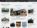 Новости минсоцполитики Украины сегодня. Заходите на сайт! (Россия, Нижегородская область, Нижний Новгород)