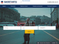 Продажа билетов на автобусы онлайн через сайт biletavto.ru (Россия, Бурятия, Улан-Удэ)