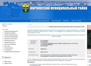 Admzhirn.ru