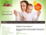 Муниципальное автономное дошкольное образовательное учреждение Белоярского района «Детский сад