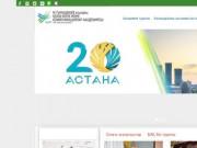 Казахская академия транспорта и коммуникаций имени М. Тынышпаева (Другие страны, Другие города)