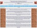 Печи в Северодвинске из кирпича или стали (Архангельская область, г. Северодвинск, тел: +7-900-914-88-55)