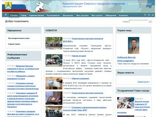 Gorodsim.ru