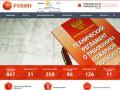 Мы успешно разрабатываем проекты по экологической, пожарной безопасности, а также по чрезвычайным ситуациям и гражданской обороне. (Россия, Московская область, Москва)