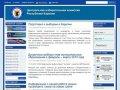 Pravo-karelia.ru — Центральная избирательная комиссия Республики Карелия - информационный портал