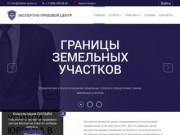 Экспертно-правовой центр - юридические услуги в Тамбове (Россия, Тамбовская область, Тамбов)