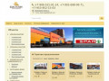 Агентство недвижимости Vlastelin-estate оказывает полный спектр услуг по аренде, продаже всех видов недвижимости по Туле и области. (Россия, Тульская область, Тула)