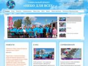 - Социальный проект «Сборы в Киржаче»