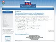 Krasnoslobodsk34.ru