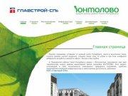 Жилой район Санкт-Петербурга ЮНТОЛОВО