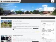 Сайт города Изобильного