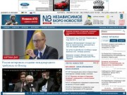 Nbnews.com.ua
